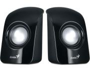 GENIUS                         SP-U115 2.0 crni zvučnici